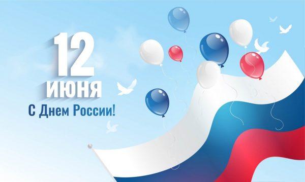 """Акция """"С Днём России!"""" в Эльбрусском районе!"""