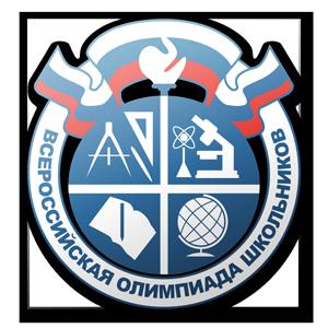Архив всероссийской олимпиады школьников